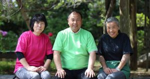 Peony Garden Tokyo Team
